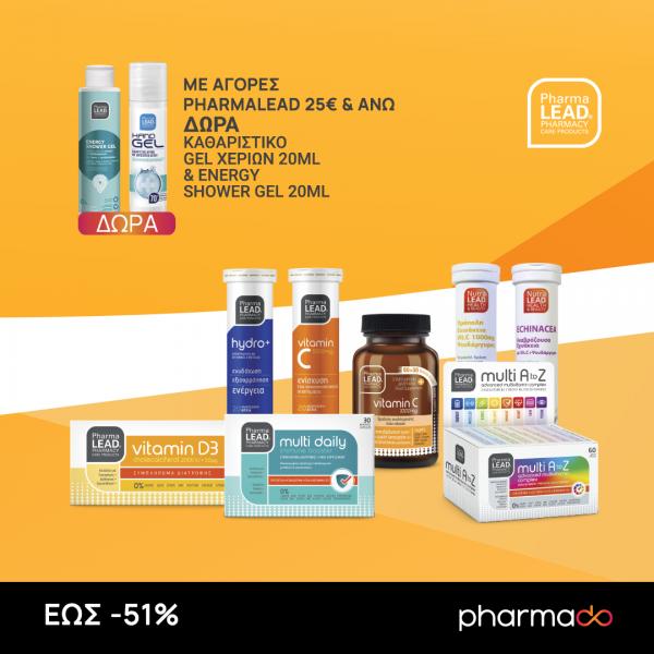 Με αγορές Pharmalead 25€ & άνω,