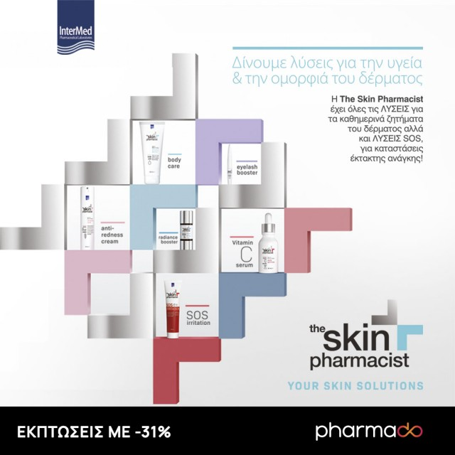 The skin Pharmacist